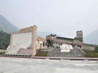 5.12汶川地震遗址
