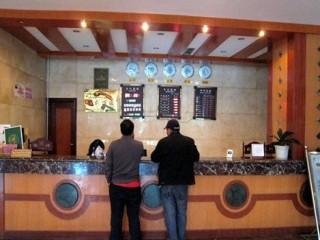 林芝假日酒店